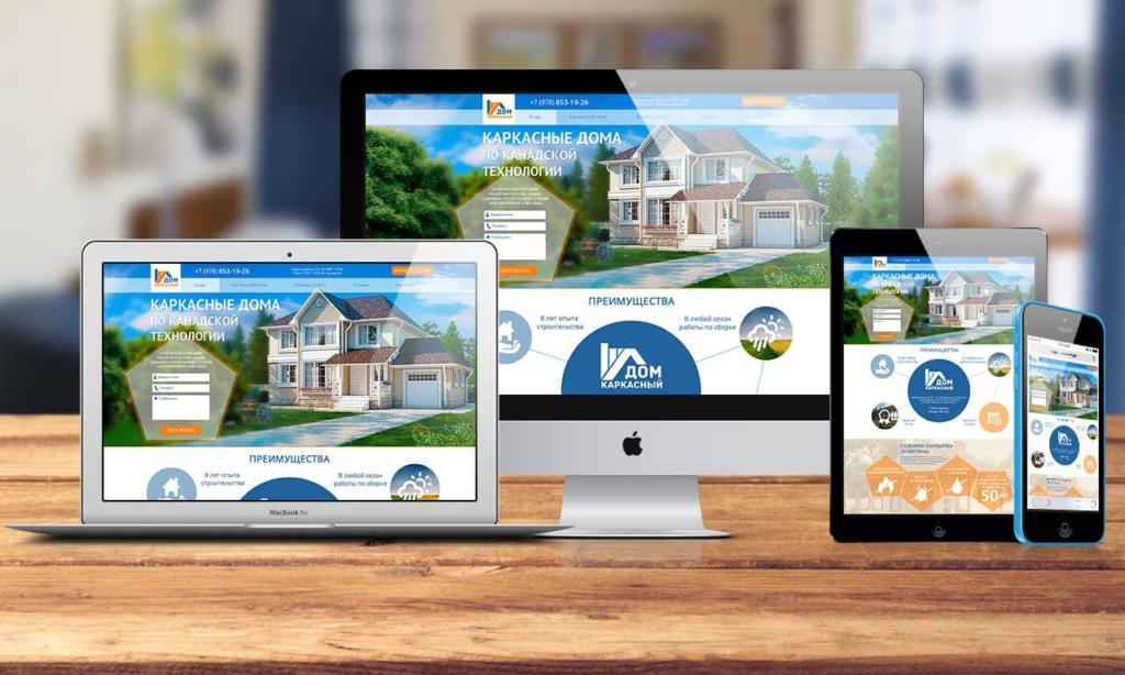 сайт компании по строительству каркасных домов