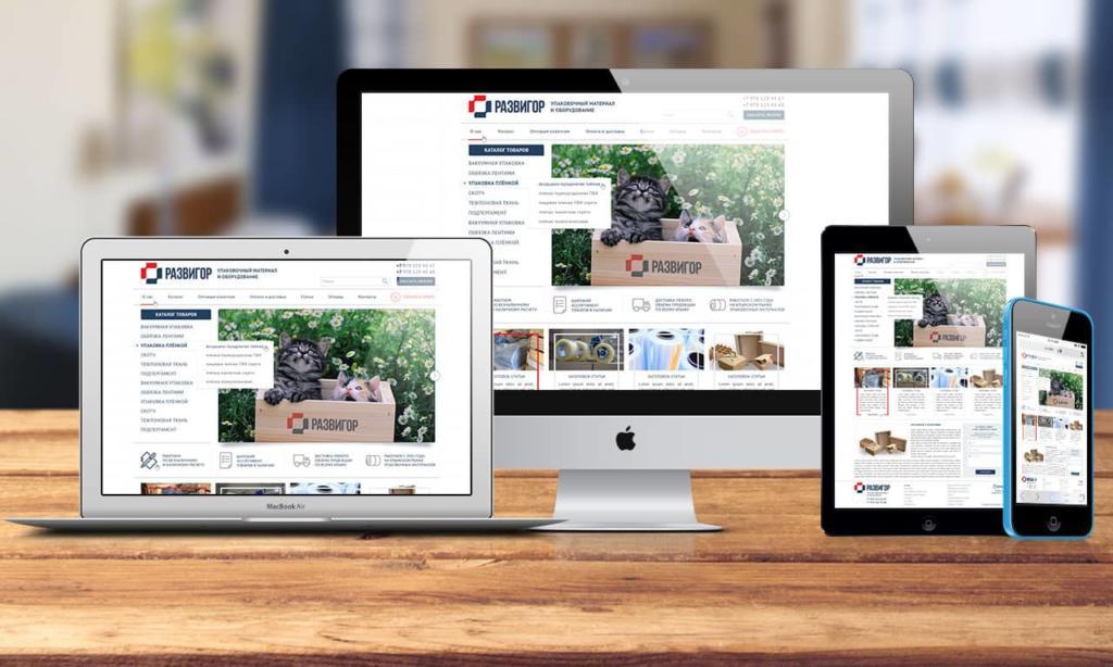 сайт компании по продаже упаковочной продукции