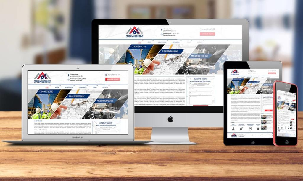 сайт компании строймашпроект