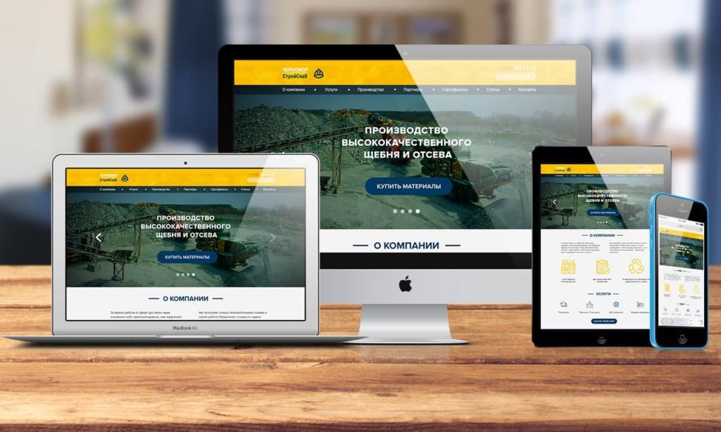 сайт по оптовой продаже строительных материалов