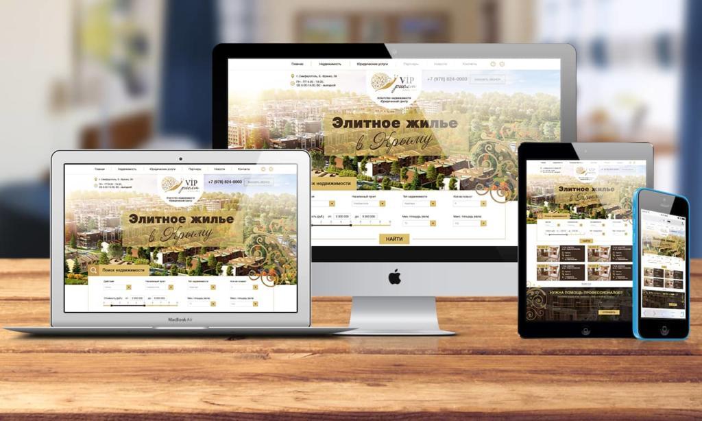 сайт фирмы по продаже недвижимости
