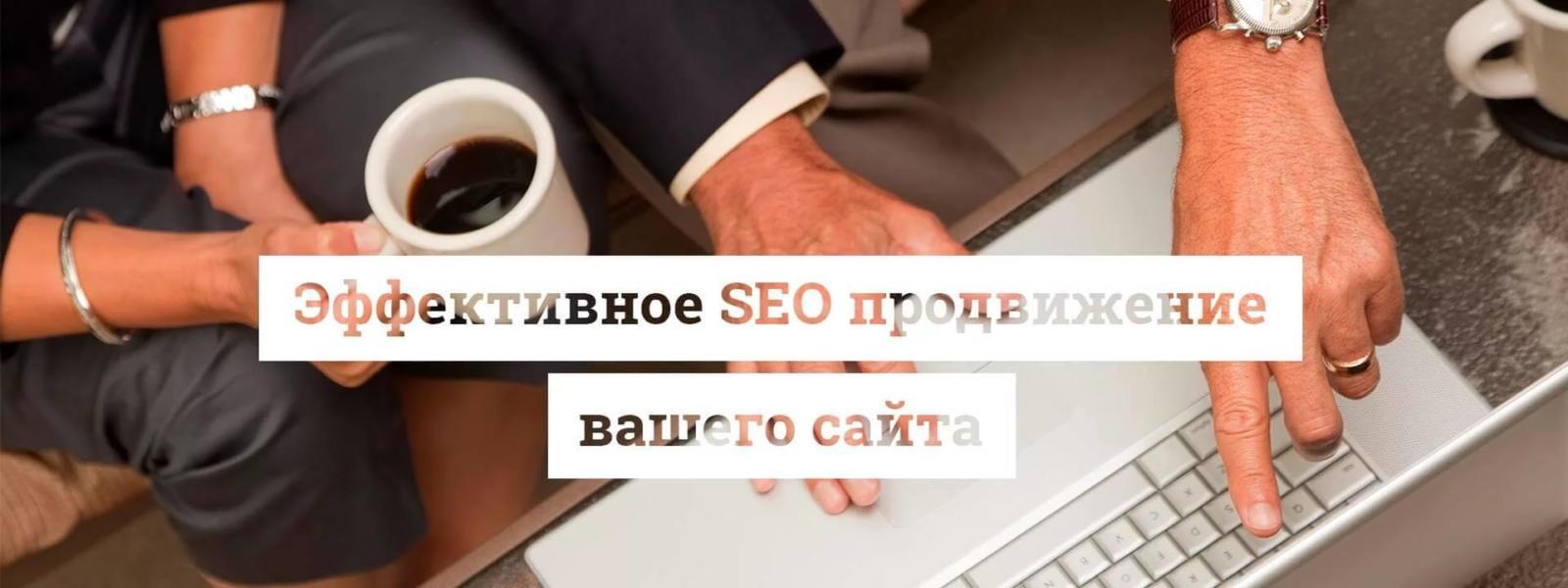 продвижение сайтов в Крыму