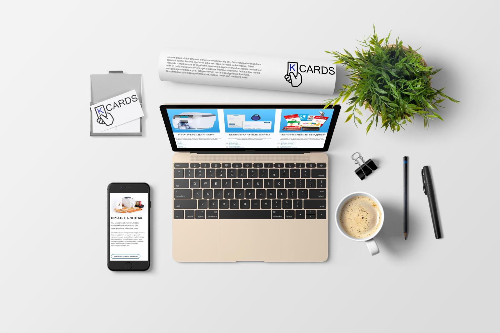 Создание сайтов в Севастополе
