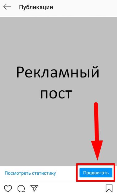 инстаграмм скрины соц сети