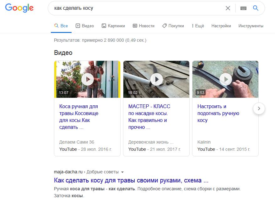 гугл берт что это такое пример