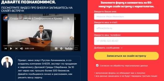 как увеличить трафик на сайт с помощью видео