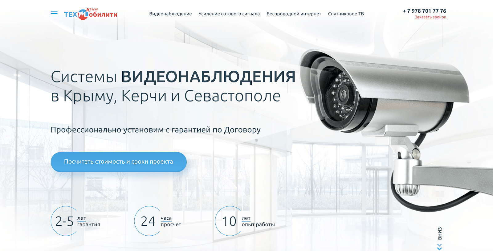Продающий сайт дизайн