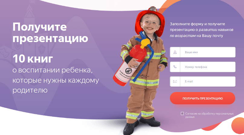продающий сайт скриншот
