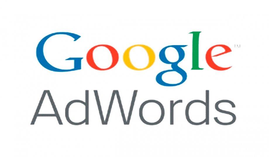 Настройка контекстной рекламы Google