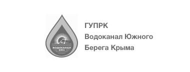 ГУП РК «Водоканал Южного Берега Крыма»