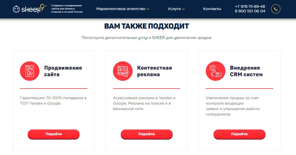 повышение юзабилити сайта