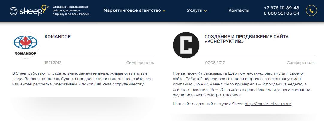 чек лист юзабилити сайта