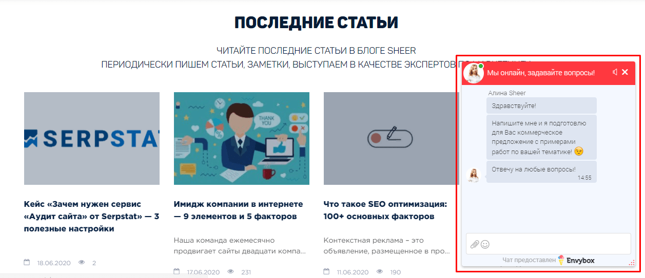 оценка юзабилити сайта