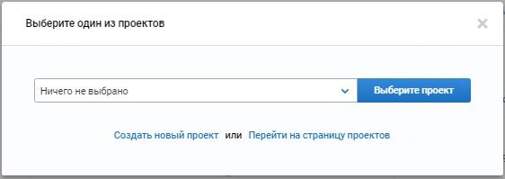 Инструмент аудит сайта от серпстат фото